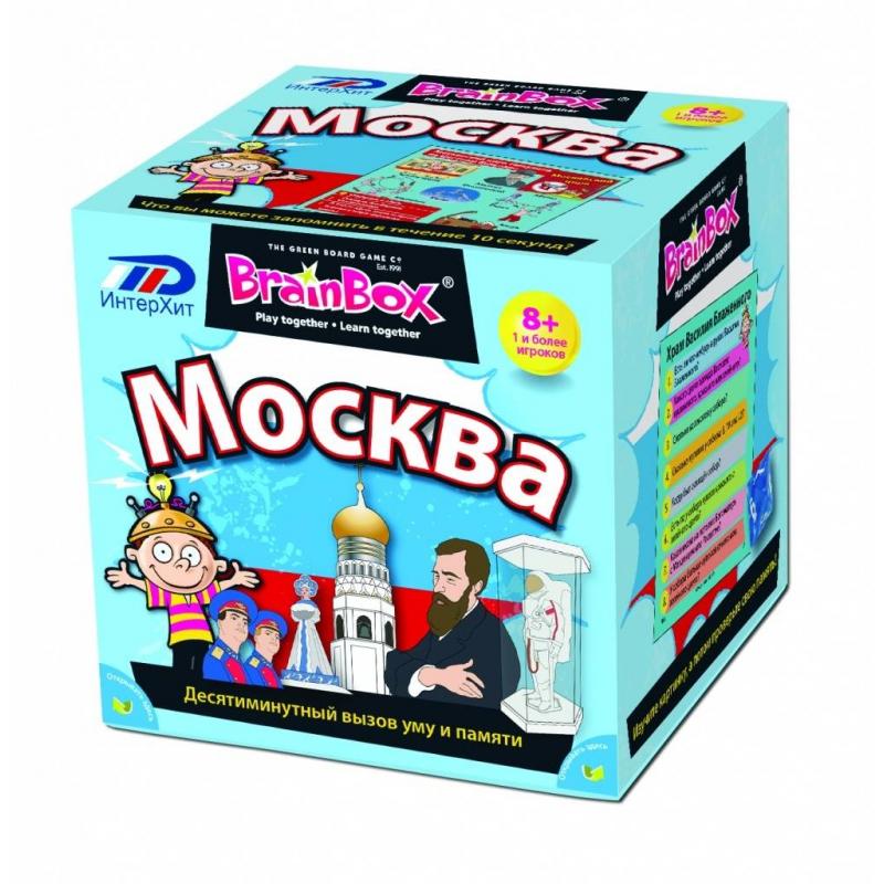 BrainBox Сундучок знаний Москва настольная игра развивающая brainbox сундучок знаний мир динозавров 90738
