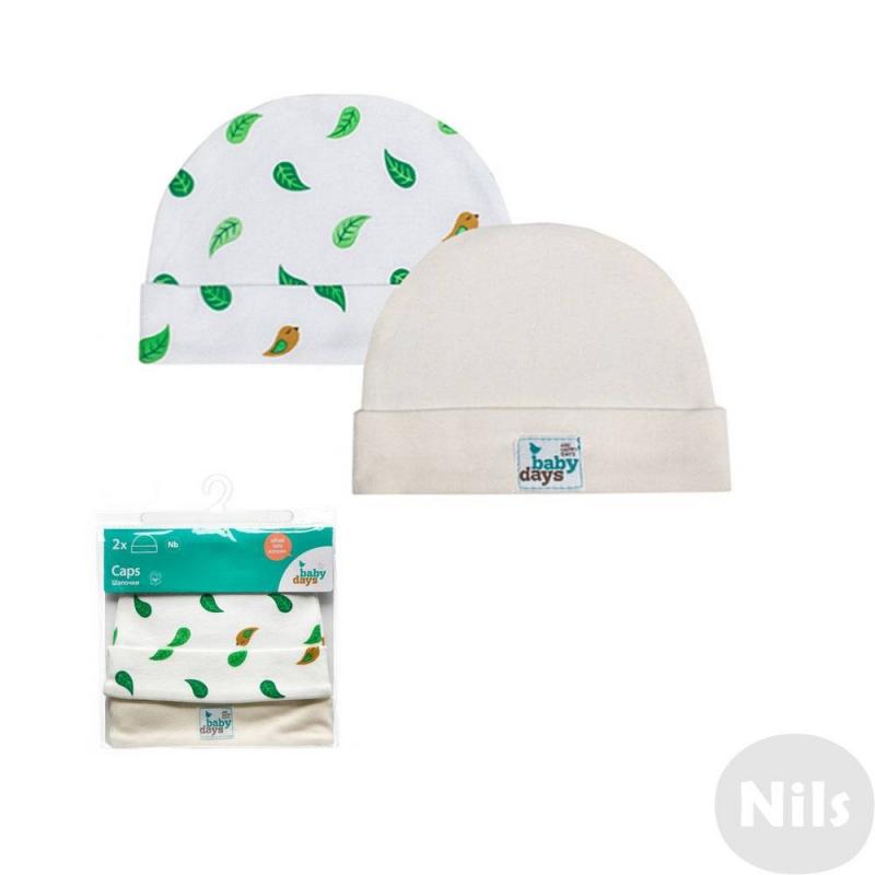 Babydays Комплект шапочек 2 шт