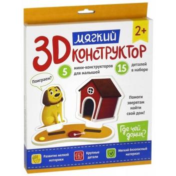 Игрушки, Мягкий 3D-конструктор Где чей домик? Феникс 436480, фото