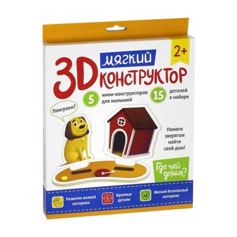 Купить Мягкий 3D-конструктор Где чей домик?, Феникс, от 2 лет, Не указан, 436480, Россия