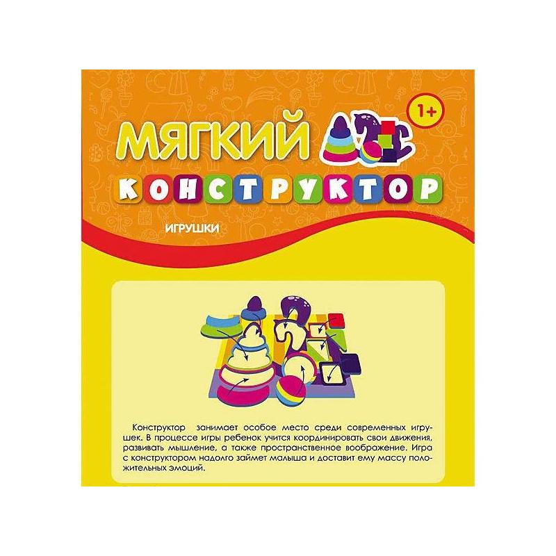 Феникс Мягкий конструктор Игрушки