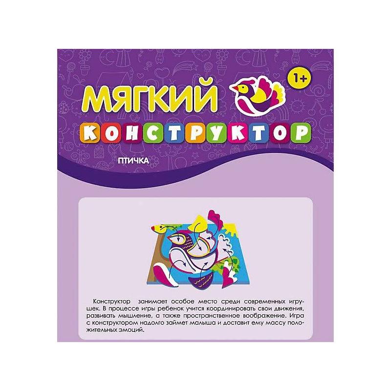 Феникс Мягкий конструктор Птичка куплю фонарик феникс е 05