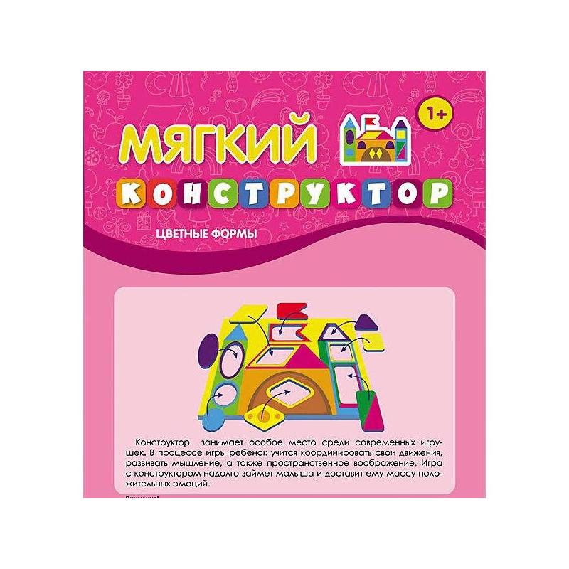 Феникс Мягкий конструктор Цветные формы куплю фонарик феникс е 05