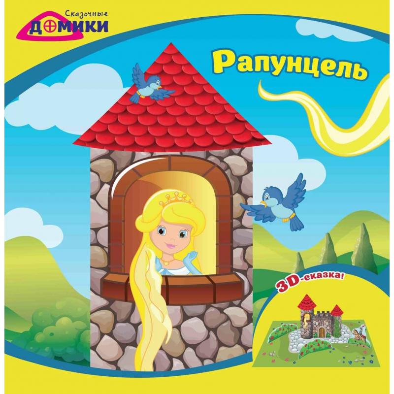Феникс Набор для творчества Рапунцель набор для детского творчества набор веселая кондитерская 1 кг