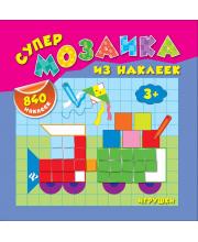 Книжка с наклейками Игрушки Смирнова Е.В. Феникс