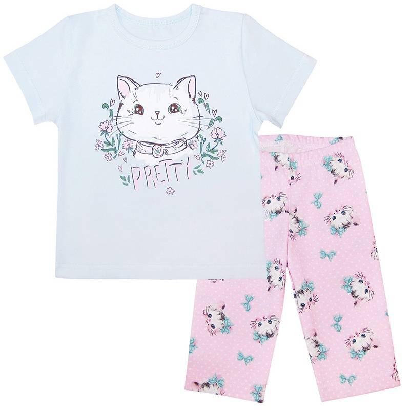 Веселый малыш Пижама injiri пижама