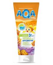 Шампунь и гель для душа с протеинами пшеницы 250 мл AQA Baby