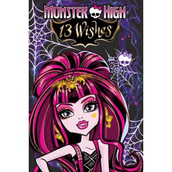 Набор для рисования Monster High