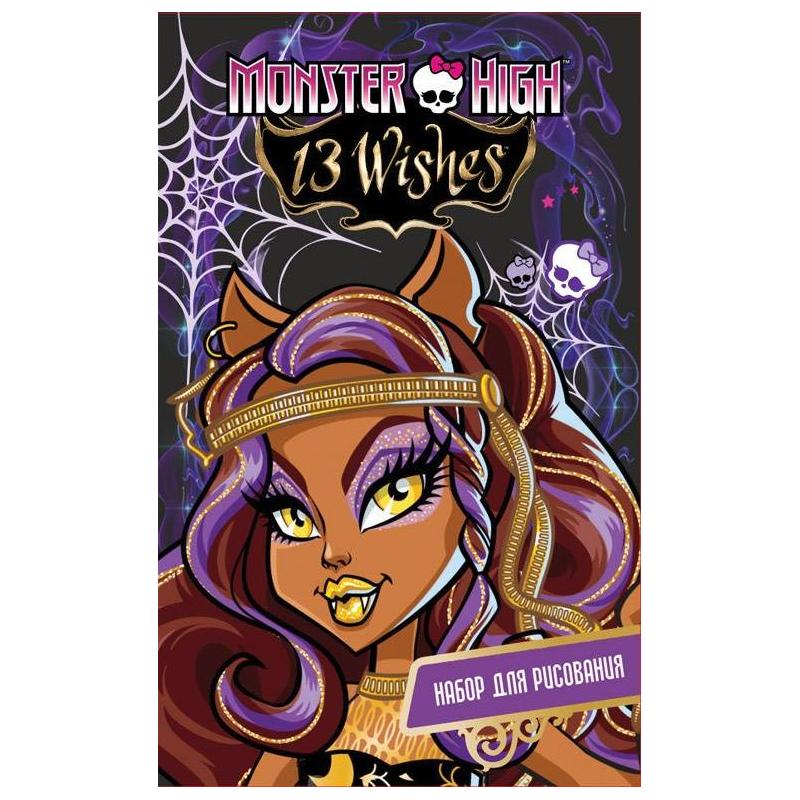 Набор для рисования Monster HighБольшой набор для рисования Monster High от бренда Centrum станет прекрасным помощником в творческом развитии Вашей принцессы!<br>В наборе Вы найдете:<br>- фломастеры,<br>- мелки,<br>- точилка,<br>- ластик,<br>- клей.<br>Все детали набора украшены изображениями любимых героинь мультфильма Монстер Хай.<br><br>Возраст от: 5 лет<br>Пол: Для девочки<br>Артикул: 613215<br>Страна производитель: Китай<br>Лицензия: Monster High<br>Размер: от 5 лет