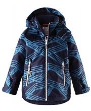 Куртка Grane