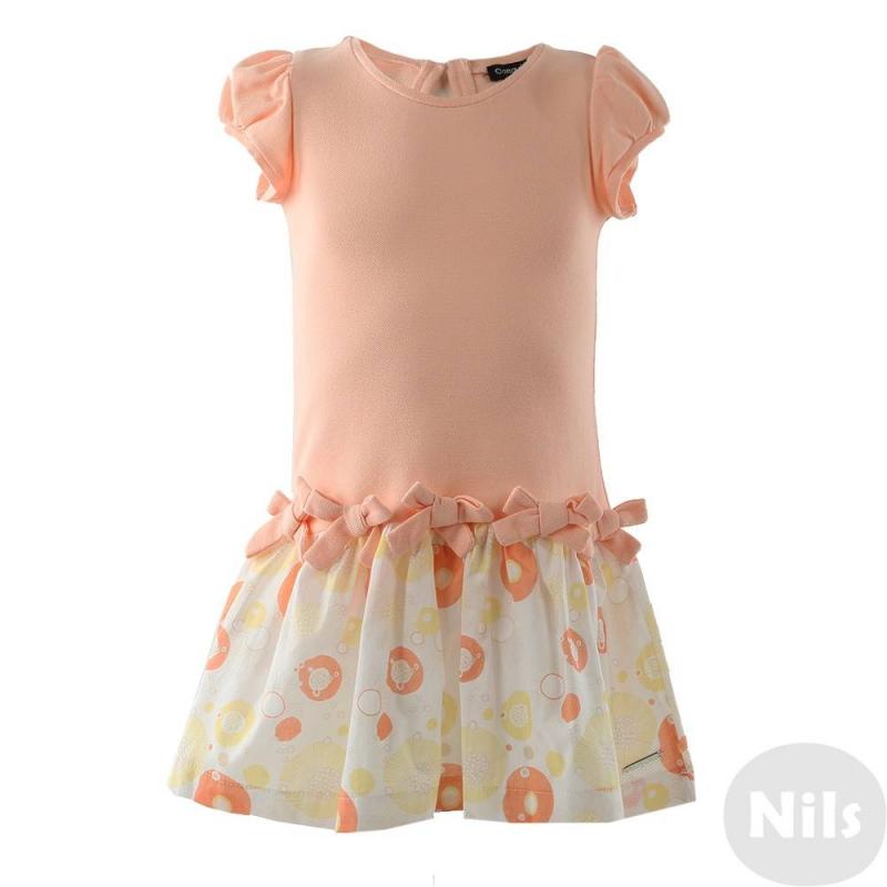 CONGUITOS Платье