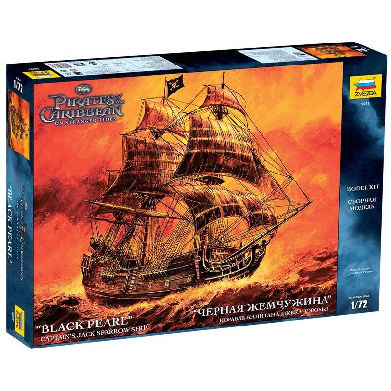 ZVEZDA Модель для склеивания Корабль Черная жемчужина черная жемчужина корабль капитана джека воробья
