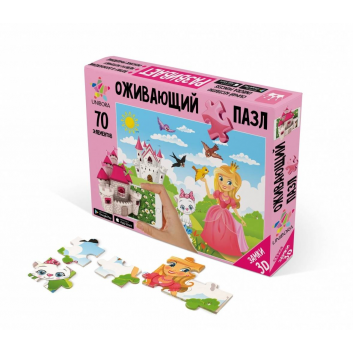 Игрушки, Пазл Замок на полянке 3D 70 деталей Unibora 470847, фото