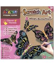 Набор для гравировки Волшебные бабочки
