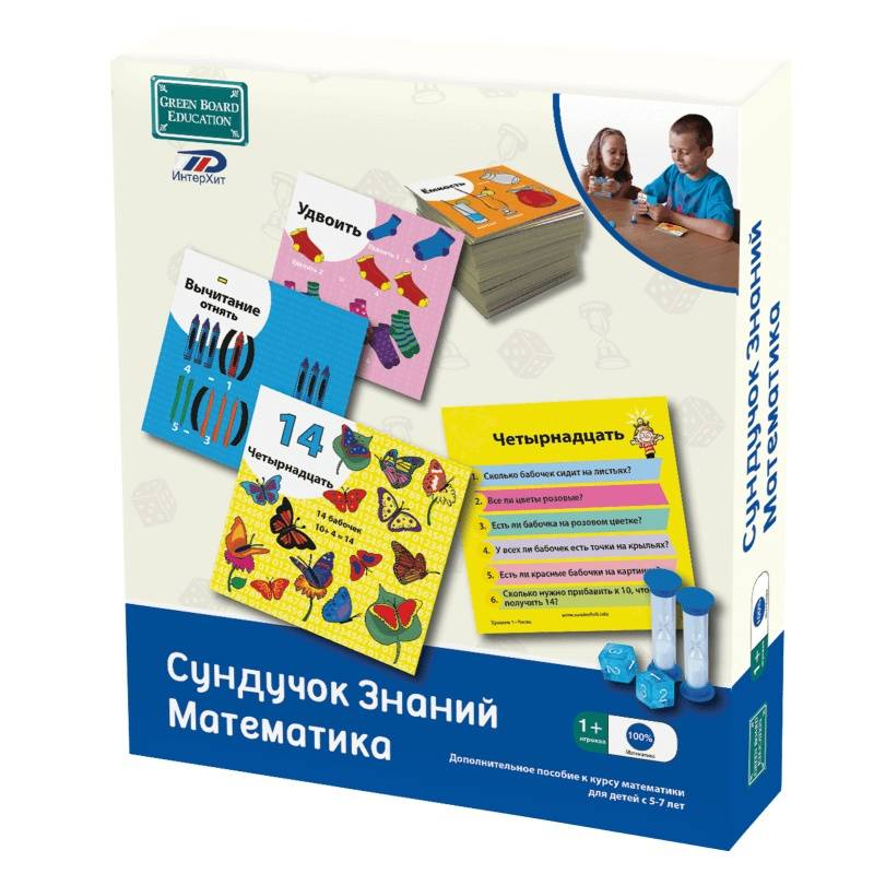 BrainBox Настольная игра Сундучок знаний: Математика сундучок знаний сундучок знаний вокруг света brainbox