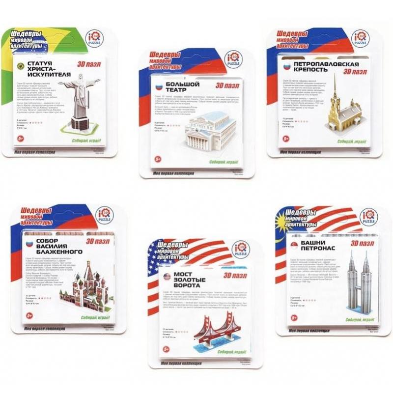 Купить Набор 3D пазлов №3 Архитектура мира, IQ Puzzle, от 5 лет, Не указан, 667618