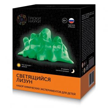 Игрушки, Набор для опытов Светящийся лизун Трюки науки (зеленый)471295, фото