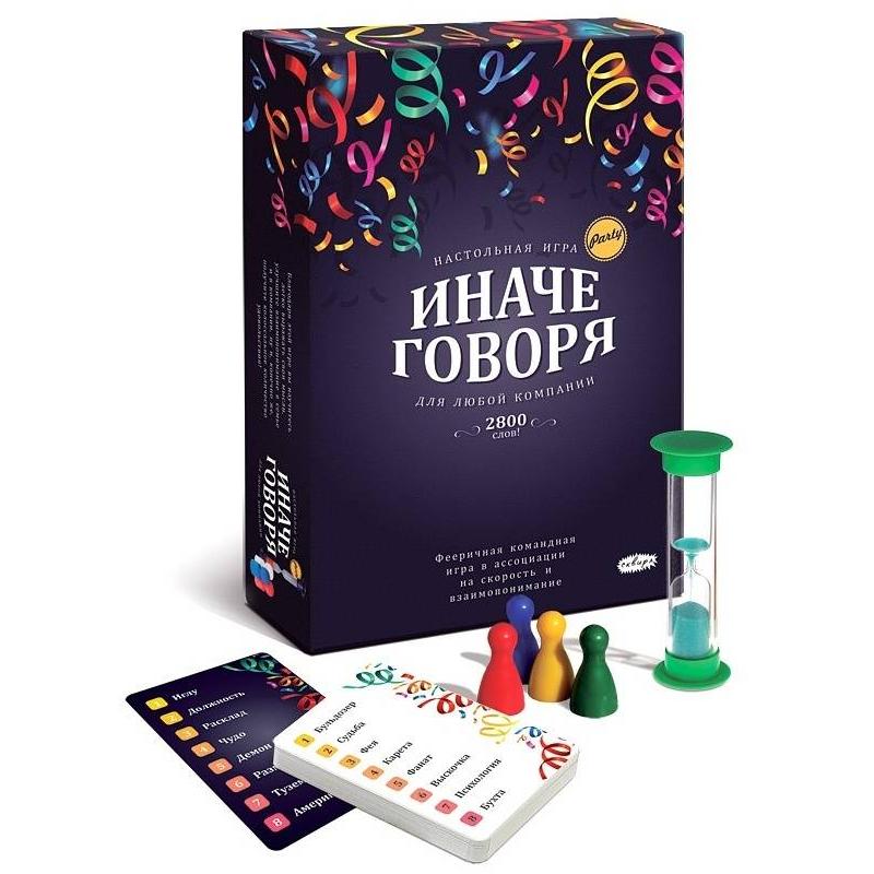 Купить Настольная игра Иначе говоря, Сквирл, от 9 лет, Не указан, 471391, Россия