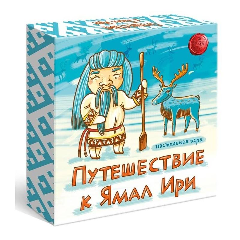 Сквирл Настольная игра Путешествие к Ямал Ири arsstar настольная игра elfenland волшебное путешествие