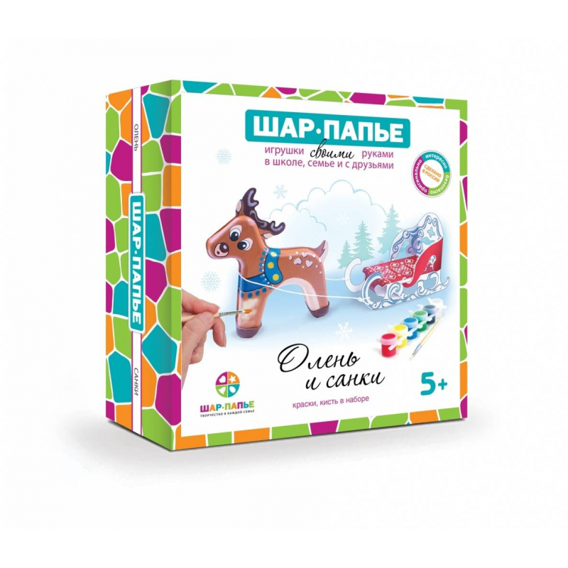 Шар-папье Набор для творчества Олень и санки шар северный олень 85мм