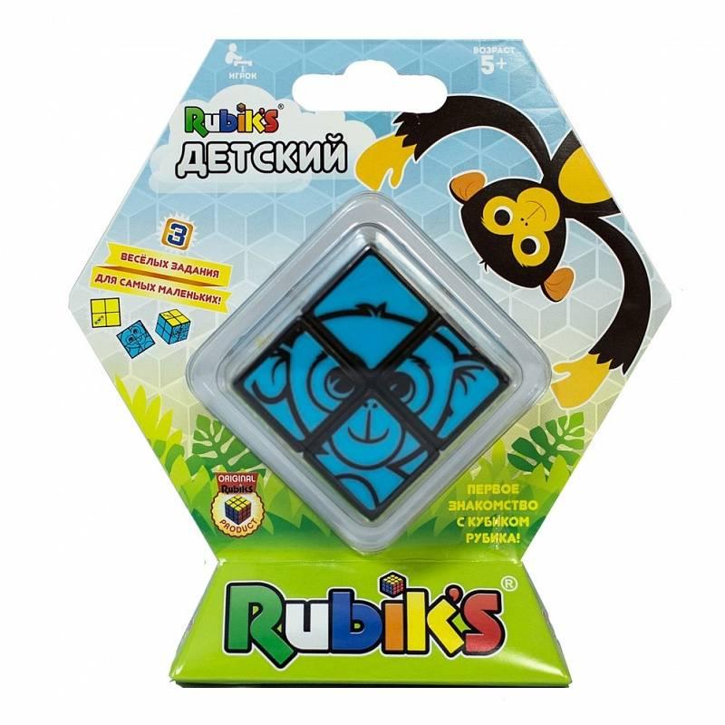 Рубикс Головоломка Кубик Рубика 2х2 для детей головоломка рубикс кубик рубика пустой kp8620