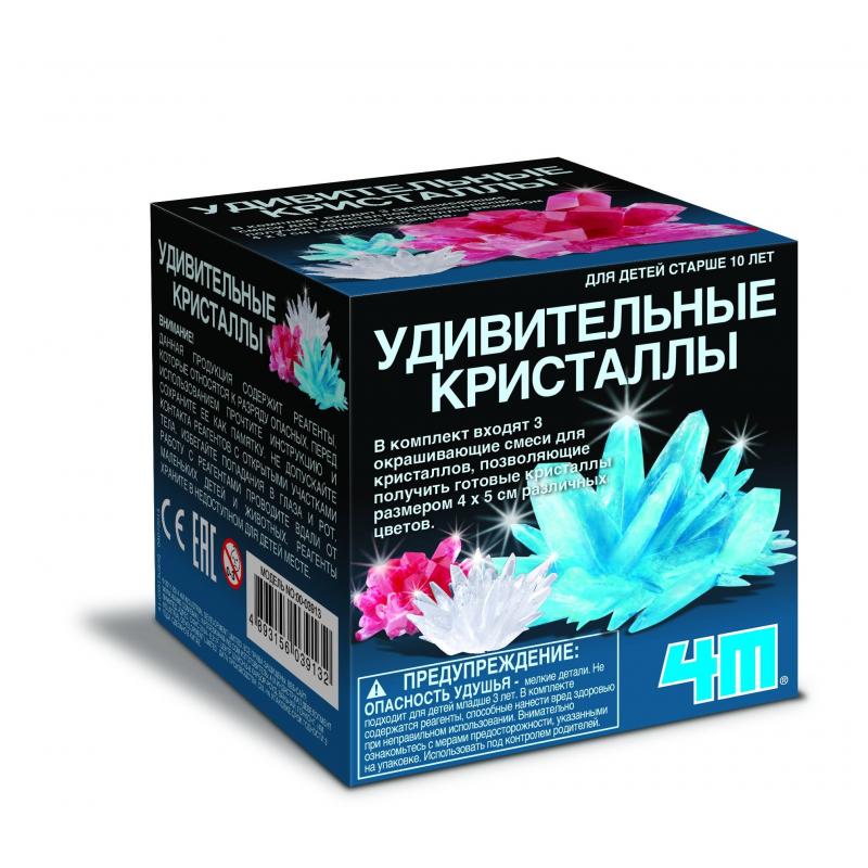 4М Набор Удивительные Кристаллы Мультицвет