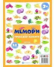 Игра Мемори тренажер памяти Овощи Феникс