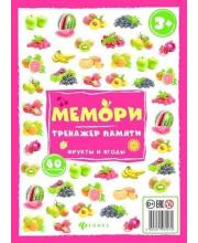 Игра Мемори тренажер памяти Фрукты и ягоды Феникс