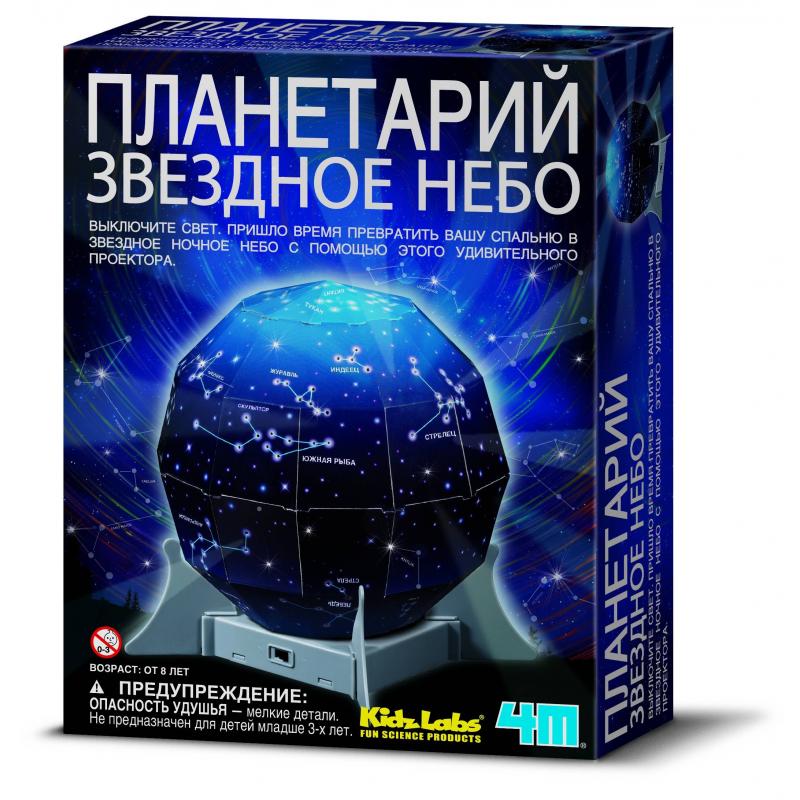 4М Планетарий Звездное Небо