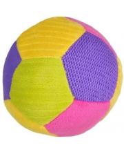 Мягкая игрушка Мячик 12 см