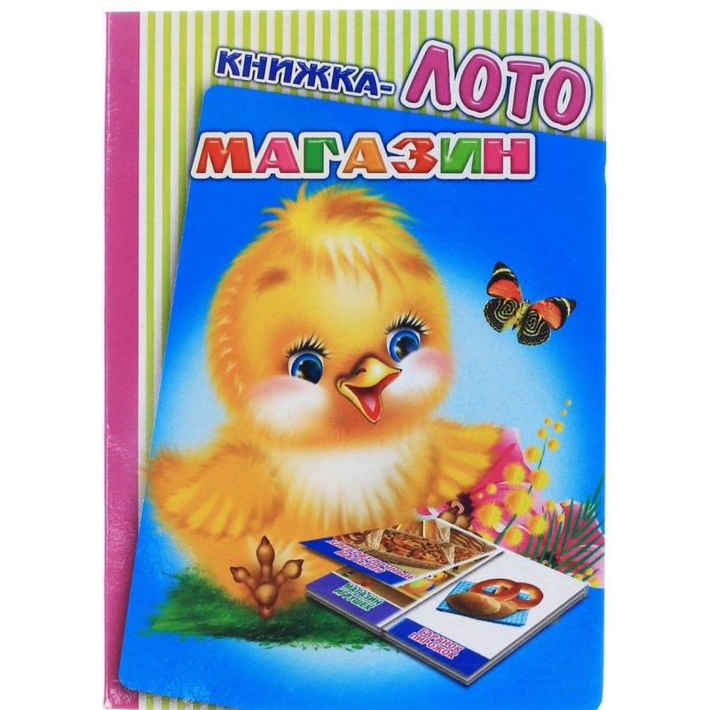ИД Леда Книжка-лото Магазин тактильное лото животные