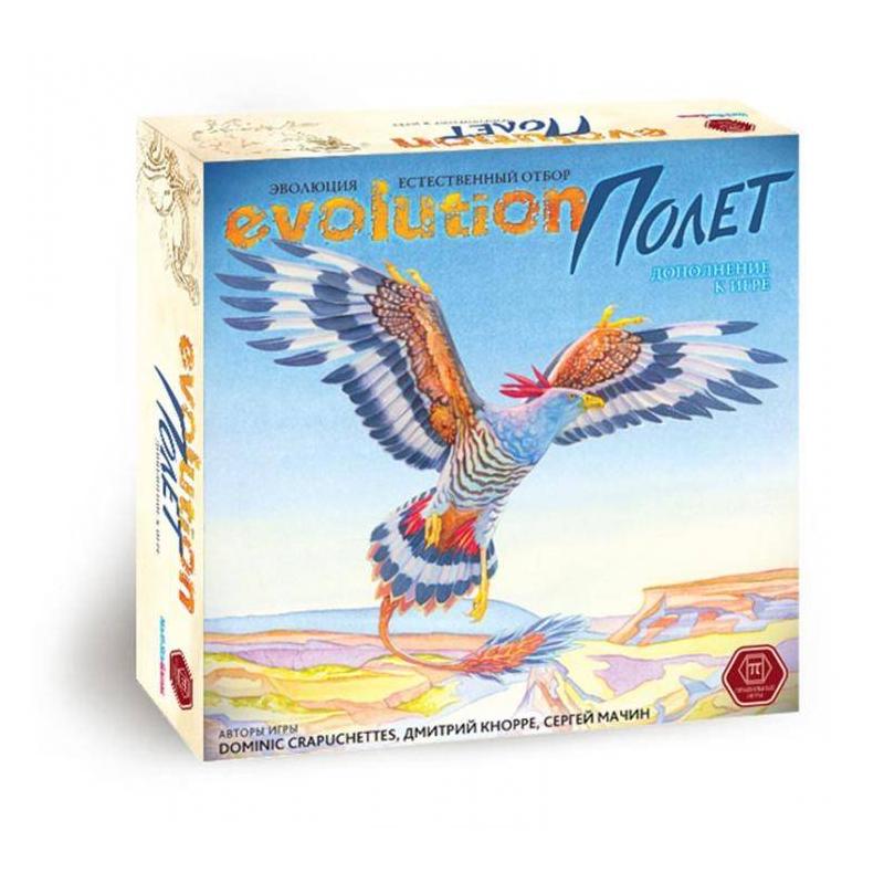 Правильные игры Настольная игра Эволюция Полет настольная игра правильные игры логическая эволюция дополнительный набор континенты 13 01 03