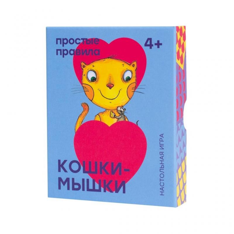 Правильные игры Настольная игра Кошки-мышки фронтальная панель ravak rosa 160 см белая czl1000a00 page 1