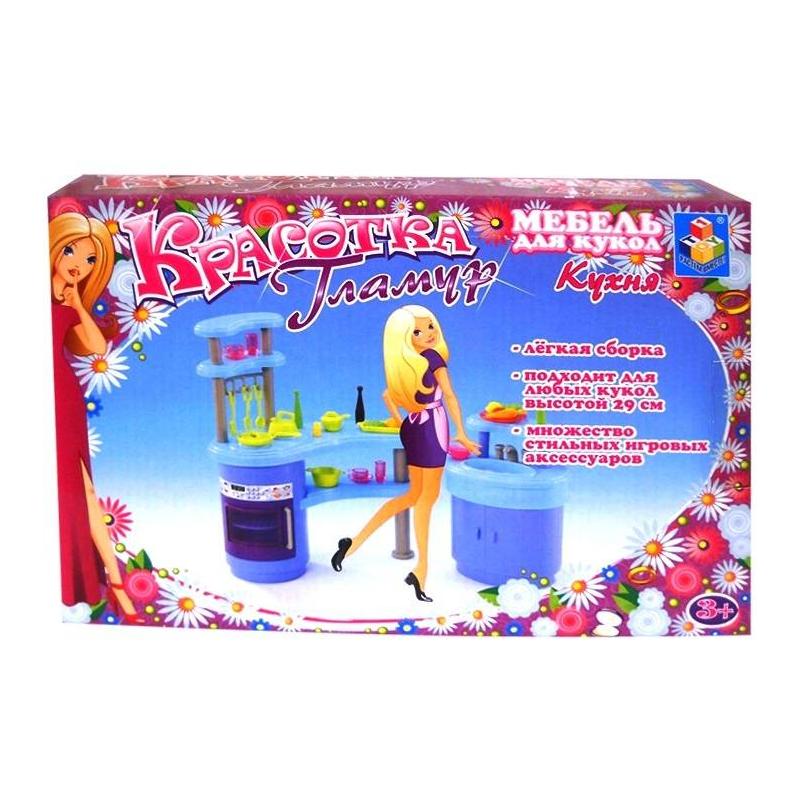 1Toy Набор мебели для кукол Кухня 1toy 1toy карета с лошадью для кукол 1 местн т53235