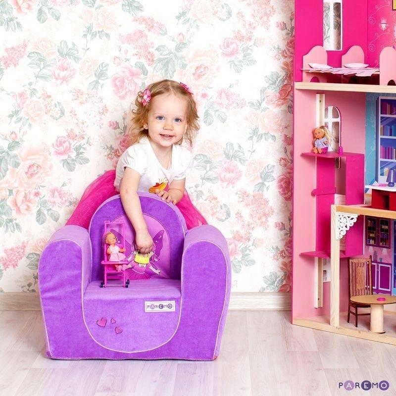 Детское кресло Фея