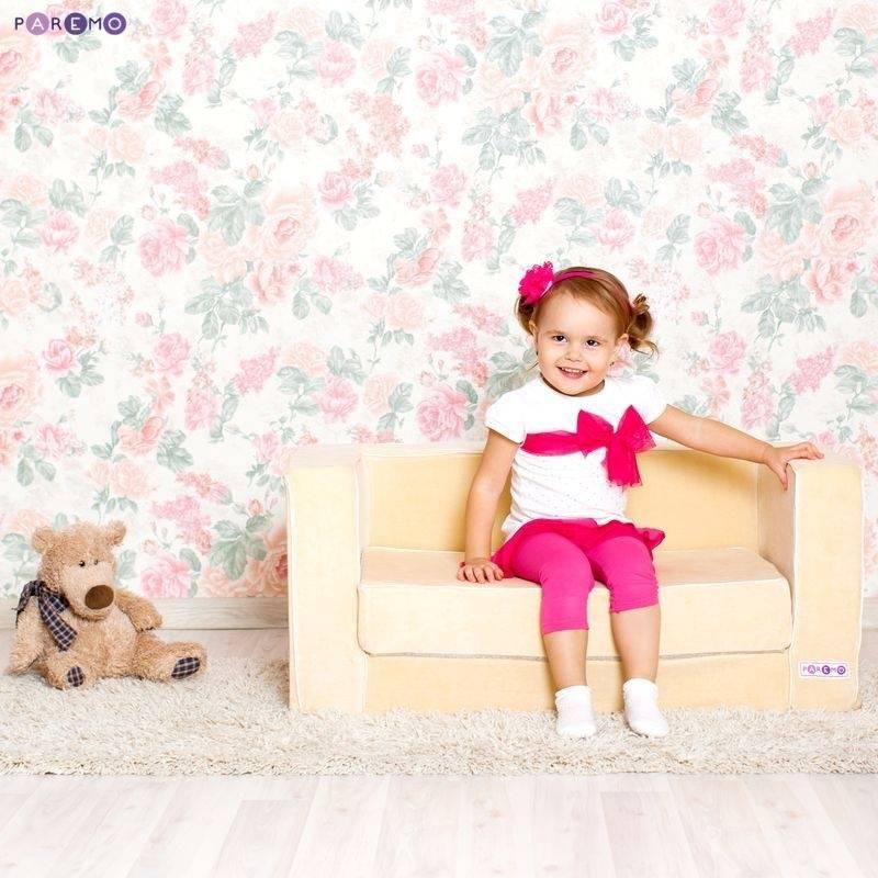 Раскладной игровой диванчик бежевого цвета