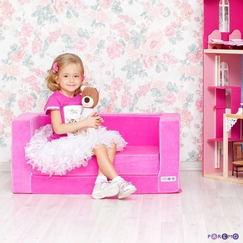 Раскладной игровой диванчик малинового цвета