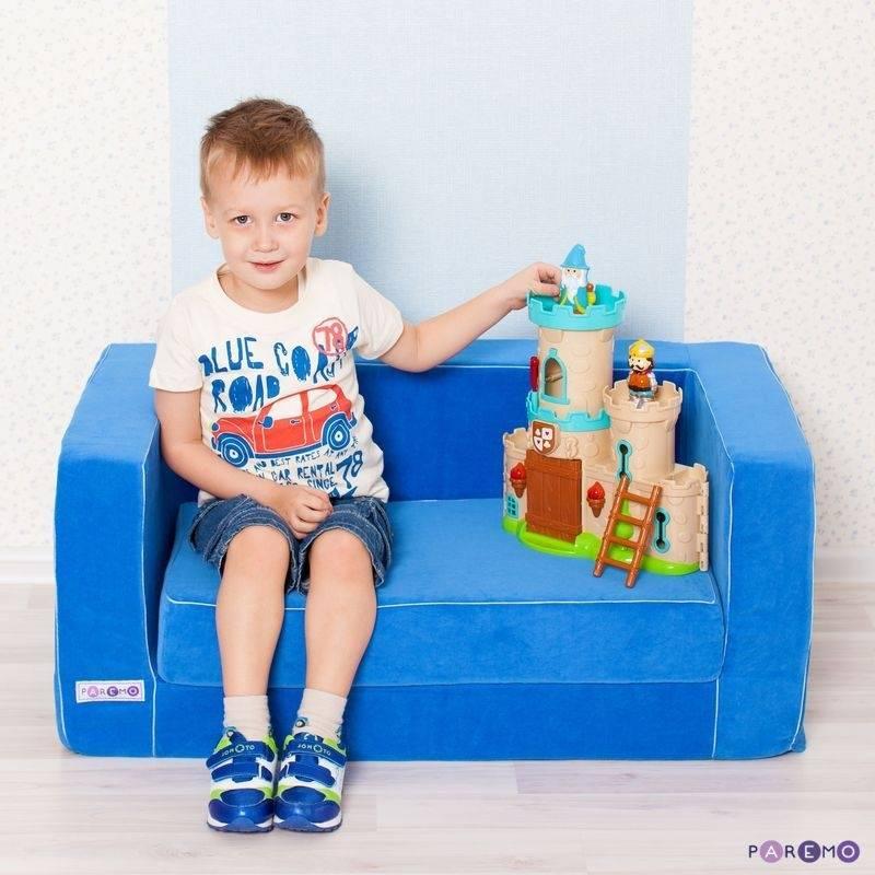 Раскладной игровой диванчик голубого цвета