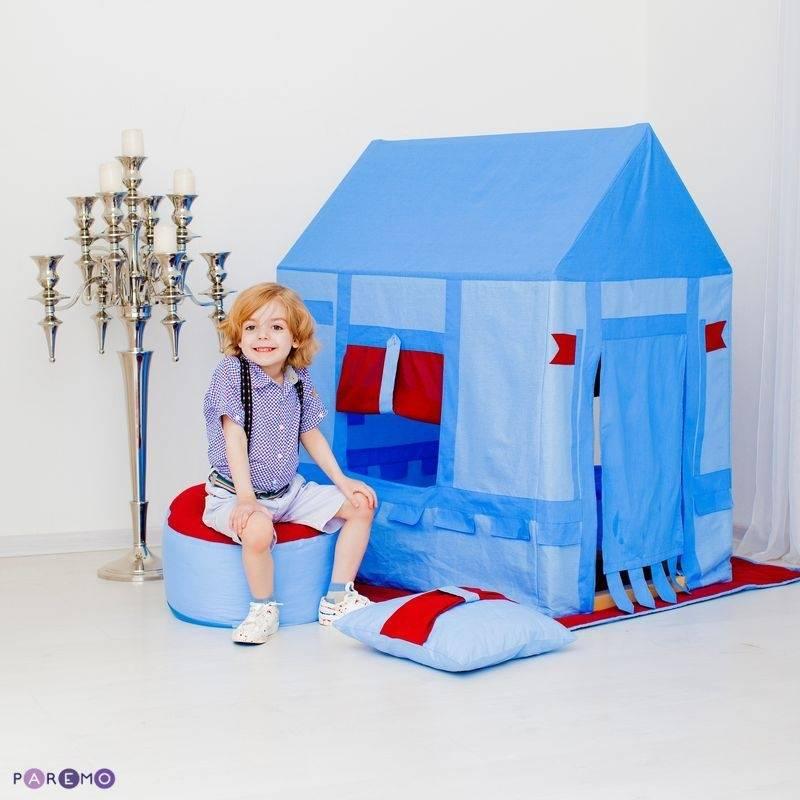 Текстильный домик-палатка с пуфиком для мальчика Замок Бристоль