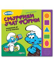 Музыкальная книга Смурфики учат формы