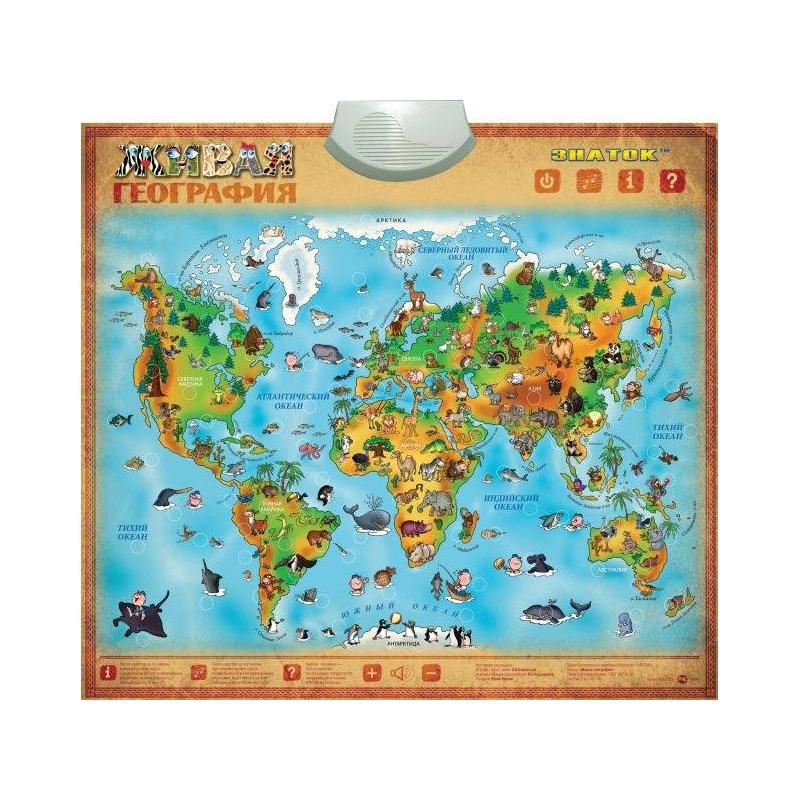 Звуковой плакат Живая географияЭлектронный звуковой плакат Живая география от бренда ЗНАТОК - это красочная интерактивная говорящая карта, котораяпоможет малышу узнать о нашей планете Земля и её обитателях, познакомит с материками, морями иокеанами.<br>На плакате 4 сенсорные кнопки:<br>- включение/выключение;<br>- звуки - при нажатии этой кнопки рядом с животными и географическими объектами звучат названия и голоса животных;<br>- пояснение - при нажатии этой кнопки звучит короткий рассказ о животном или объекте;<br>- экзамен - при желании можно проверить себя, нажав на эту кнопку; будут заданы вопросы, и даны 2 попытки для правильного ответа.<br>Плакат имеет влагозащищенную поверхность, а также удобную функцию выключения плаката при отсутствии активных действий в течение минуты для экономии заряда батареек.<br>Громкость регулируется.<br>В комплекте 3 батарейки типа ААА.<br>Модель: PL-12-GEO<br>Размер: 58х53 см<br><br>Возраст от: 3 года<br>Пол: Не указан<br>Артикул: 616149<br>Страна производитель: Китай<br>Размер: от 3 лет