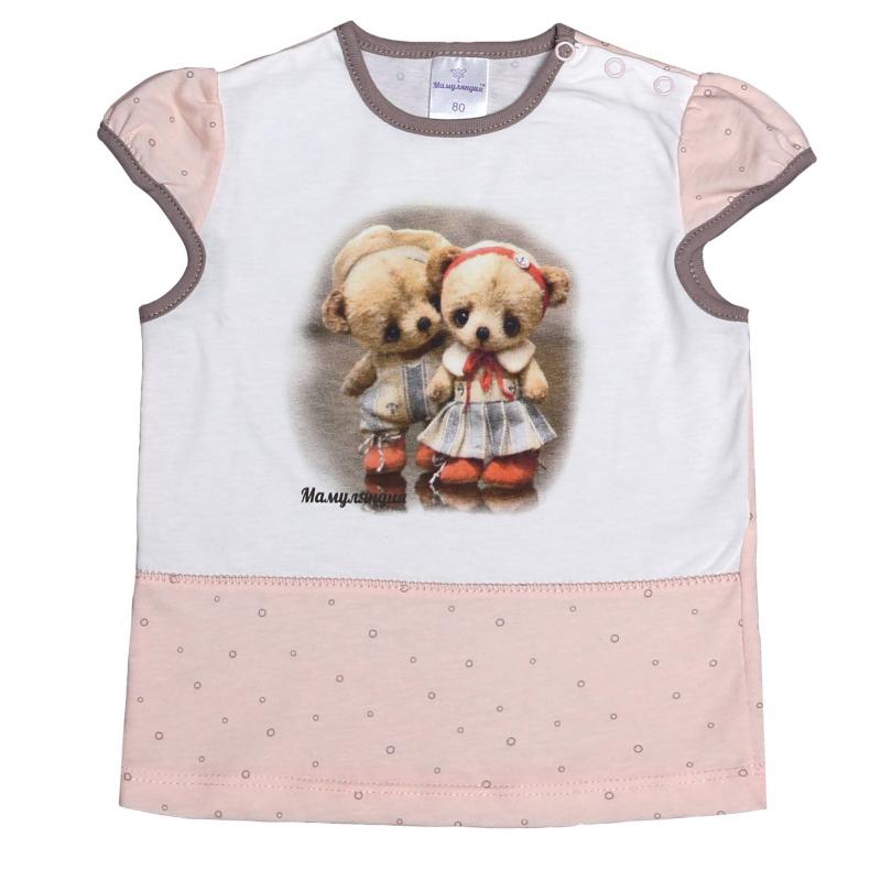 ФутболкаФутболка розового цвета марки Мамуляндия для девочек. Футболка с короткими рукавами-фонариками выполнена из мягкого хлопкового трикотажа, украшена милым принтом с мишками. Для удобства переодевания футболка застегивается на три кнопки на плече.<br><br>Размер: 2 года<br>Цвет: Розовый<br>Рост: 92<br>Пол: Для девочки<br>Артикул: 616759<br>Бренд: Россия<br>Страна производитель: Россия<br>Сезон: Весна/Лето<br>Состав: 100% Хлопок<br>Вид застежки: Кнопки