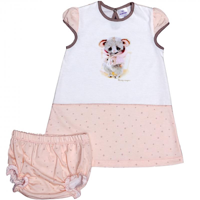 КомплектКомплект платье + шортикирозового цвета марки Мамуляндия для девочек. Платье с коротким рукавом выполнено из мягкого хлопкового трикотажа, украшено милым принтом с мышонком. Застегивается платье на кнопочку на спинке. Шортики-трусики на резиночках, хорошо держатся, не давят.<br><br>Размер: 6 месяцев<br>Цвет: Розовый<br>Рост: 68<br>Пол: Для девочки<br>Артикул: 616740<br>Страна производитель: Россия<br>Сезон: Всесезонный<br>Состав: 100% Хлопок<br>Бренд: Россия<br>Вид застежки: Кнопки