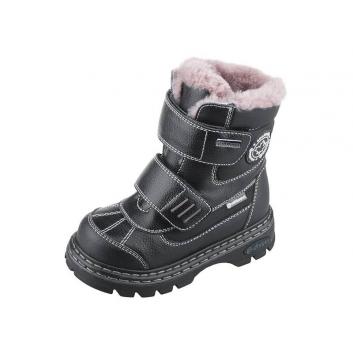 Последний размер, Ботинки Antilopa (черный)356978, фото