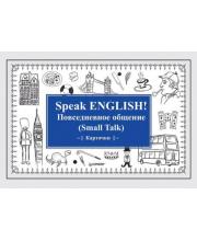 Карточки Speak English! Повседневное общение Small Talk 27 шт ИД Питер