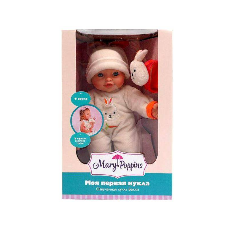 Mary Poppins Кукла Бекки с игрушкой 30 см кукла mary poppins бекки зайка 451185
