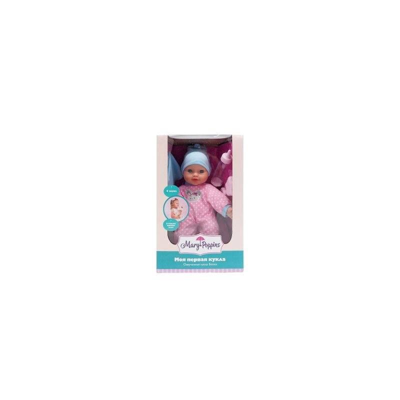 Mary Poppins Кукла Бекки-зайка 30 см кукла mary poppins бекки зайка 451185