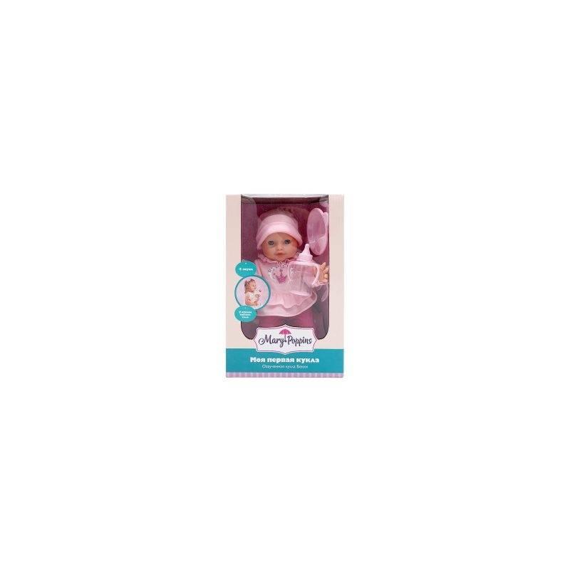 Mary Poppins Кукла Бекки-принцесса 30 см кукла mary poppins бекки зайка 451185