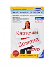 Карточки Домана на DVD Учимся читать с рождения Умница
