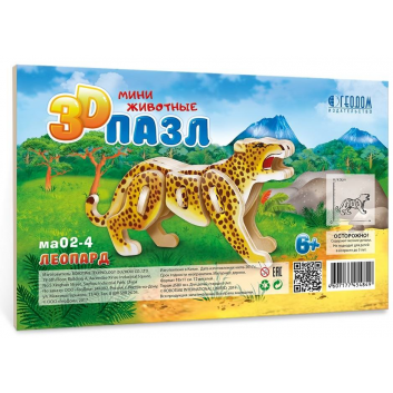 Игрушки, Деревянный 3D-пазл Леопард 12 деталей ГеоДом 133756, фото